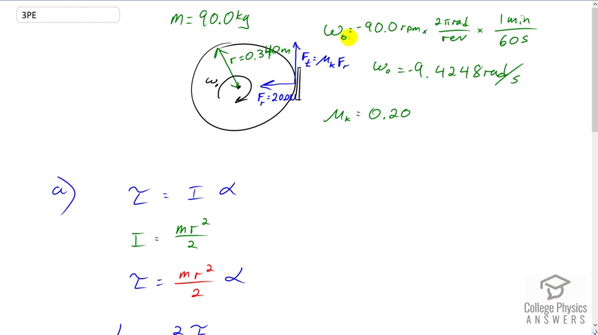 OpenStax College Physics Solution, Chapter 10, Problem 3 (Problems &  Exercises)